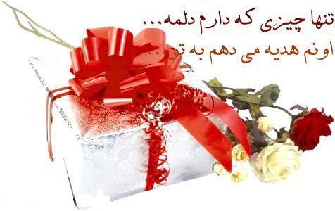 http://www.newnet.ir/wp-content/up/2013/05/1323030831.jpg