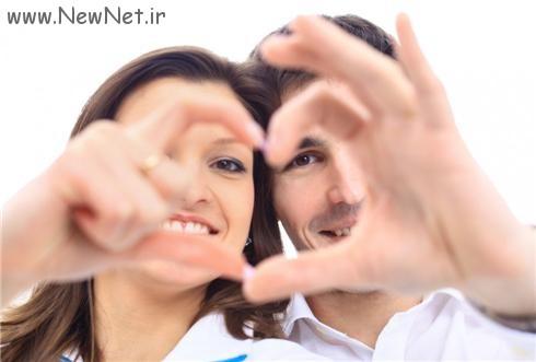 مشورت درباره ازدواج