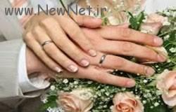 صحبت کردن در مورد ازدواج