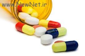 داروهای خطرناک برای خانم های باردار