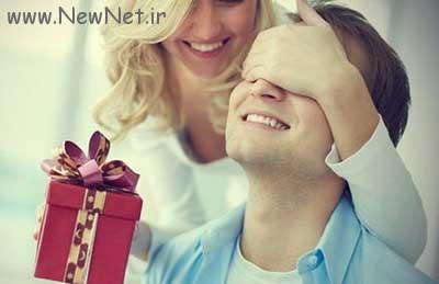 آموزش خوشحال کردن مردان