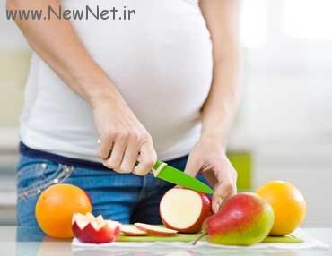 برنامه غذایی سه ماه اول بارداری