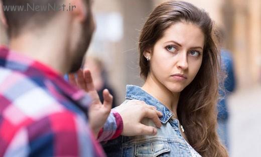 در مواجه با مزاحمان جنسی