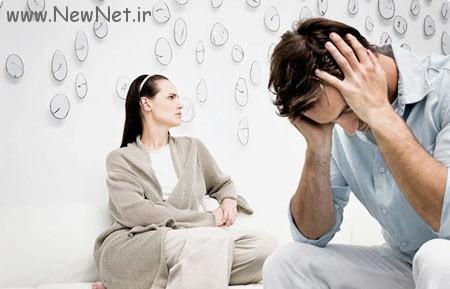 آموزش های رابطه زناشویی